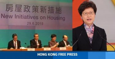Carrie lam housing initiatives policy announcement