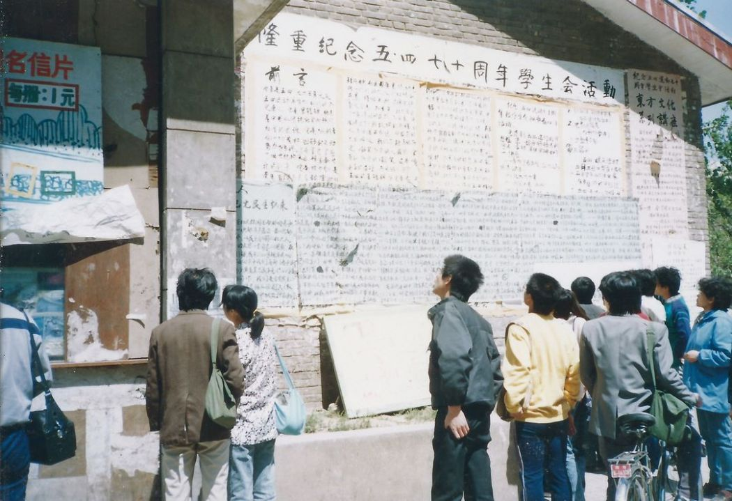 1989 Tiananmen Students