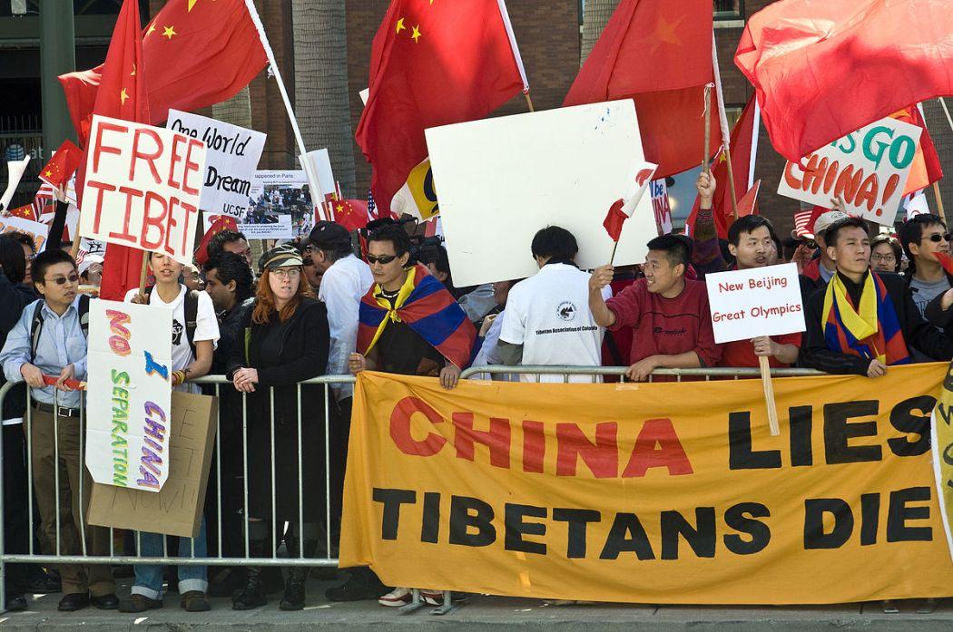 Tibet Protests Beijing