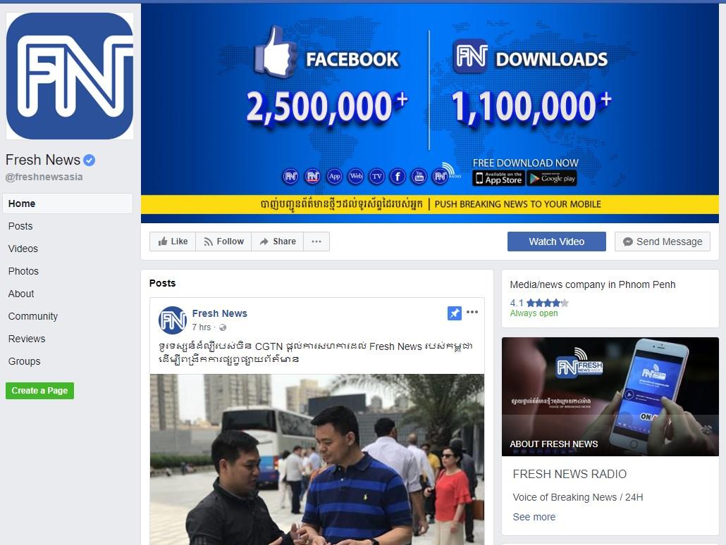 Fresh news cambodia