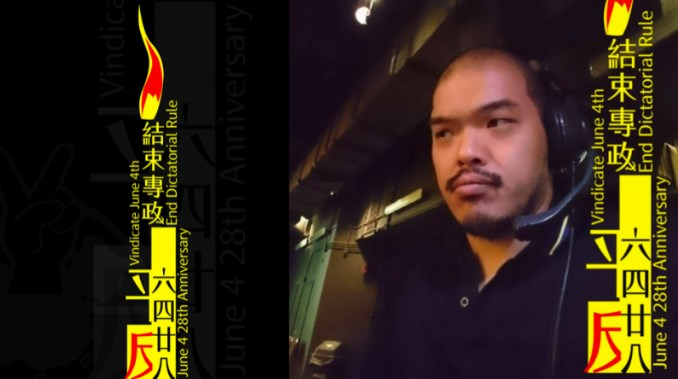 Fung Ka Keung