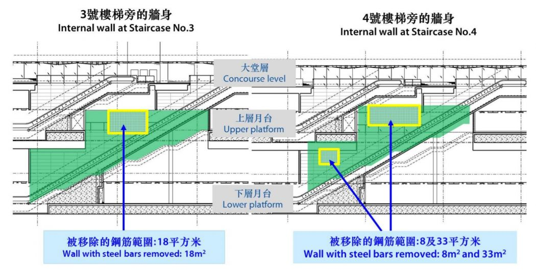 To Kwa Wan station steel bars removed