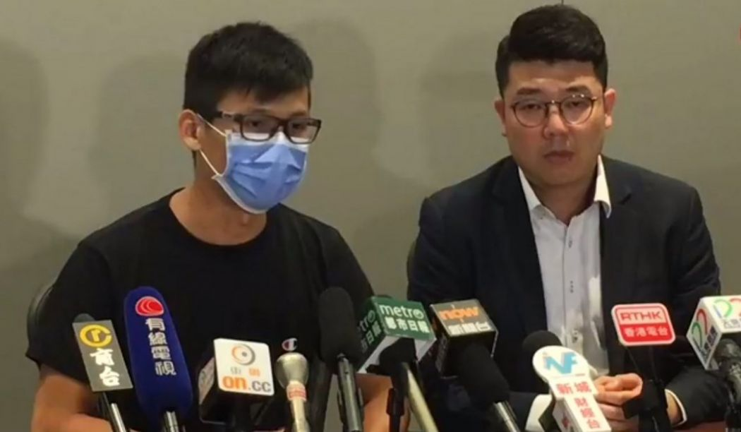 Wong Tuen Mun Hospital press conference