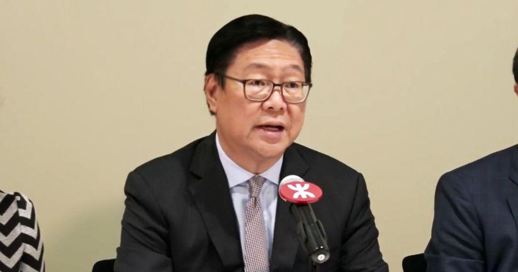 Frederick Ma