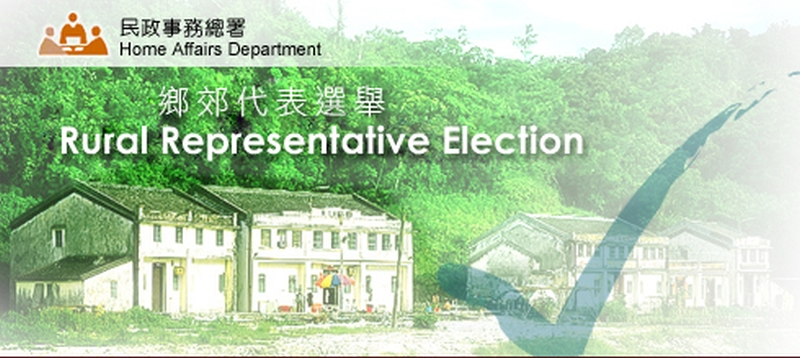 rural representative election