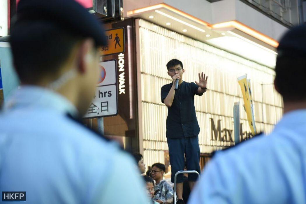 Tiananmen Massacre vigil Victoria Park 2018 Joshua Wong