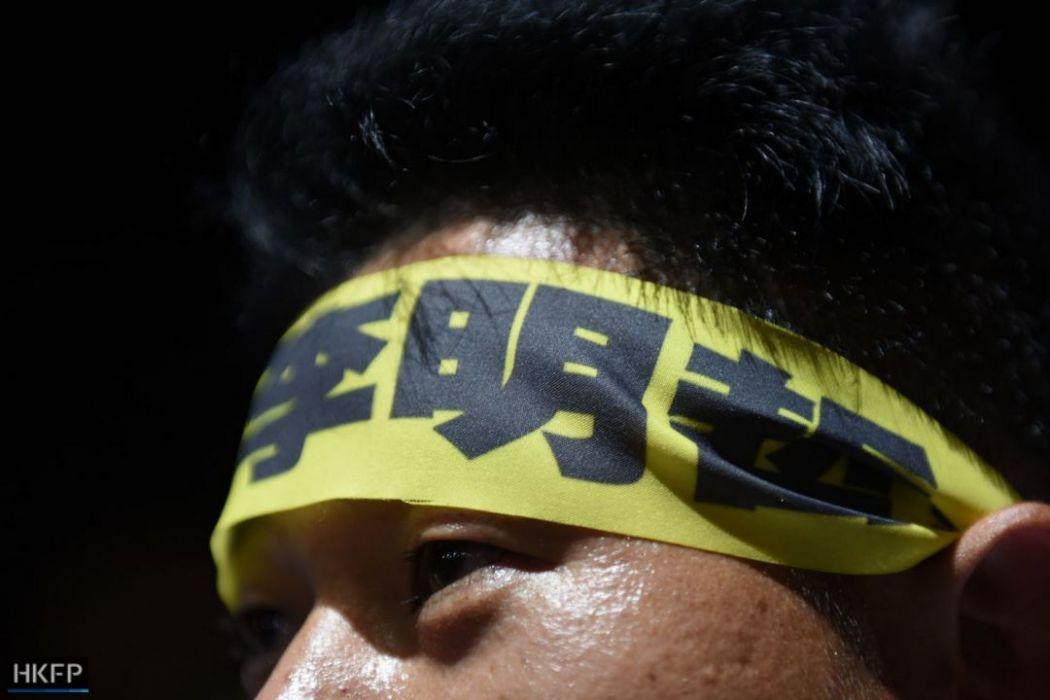 Tiananmen Massacre vigil Victoria Park 2018 Lee Ming-cheh