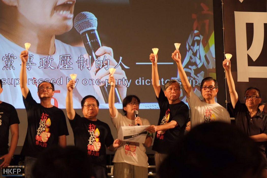 Tiananmen Massacre vigil Victoria Park 2018
