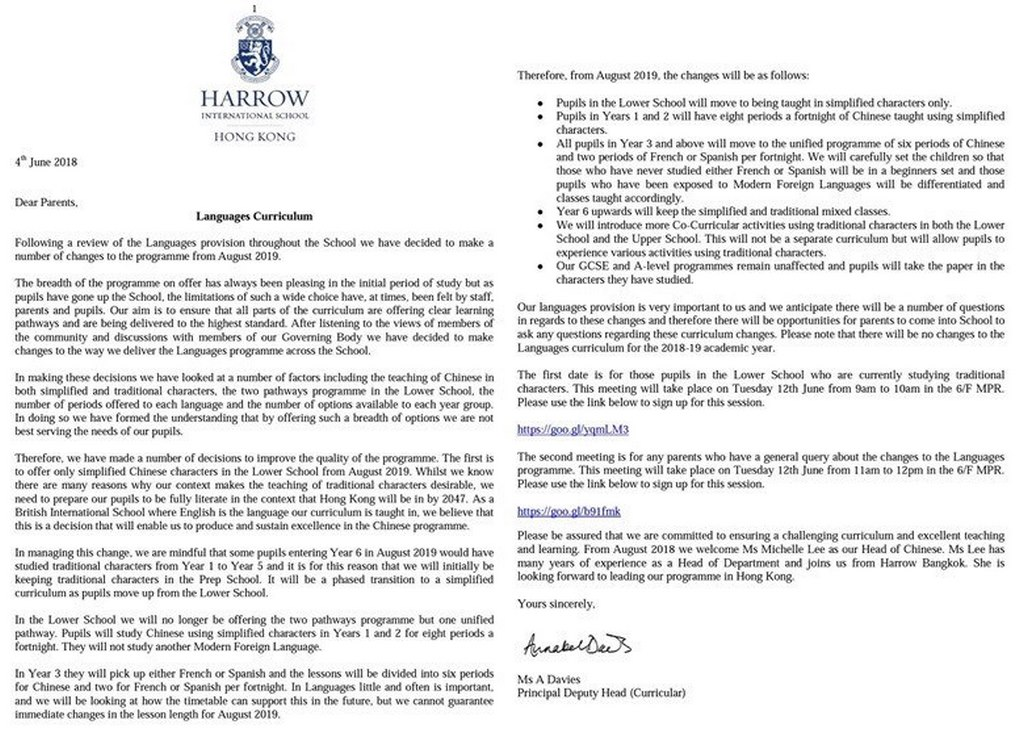 Harrow International School letter