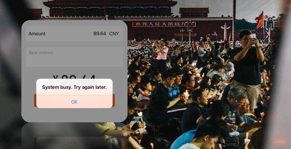 tiananmen massacre censorship (2)