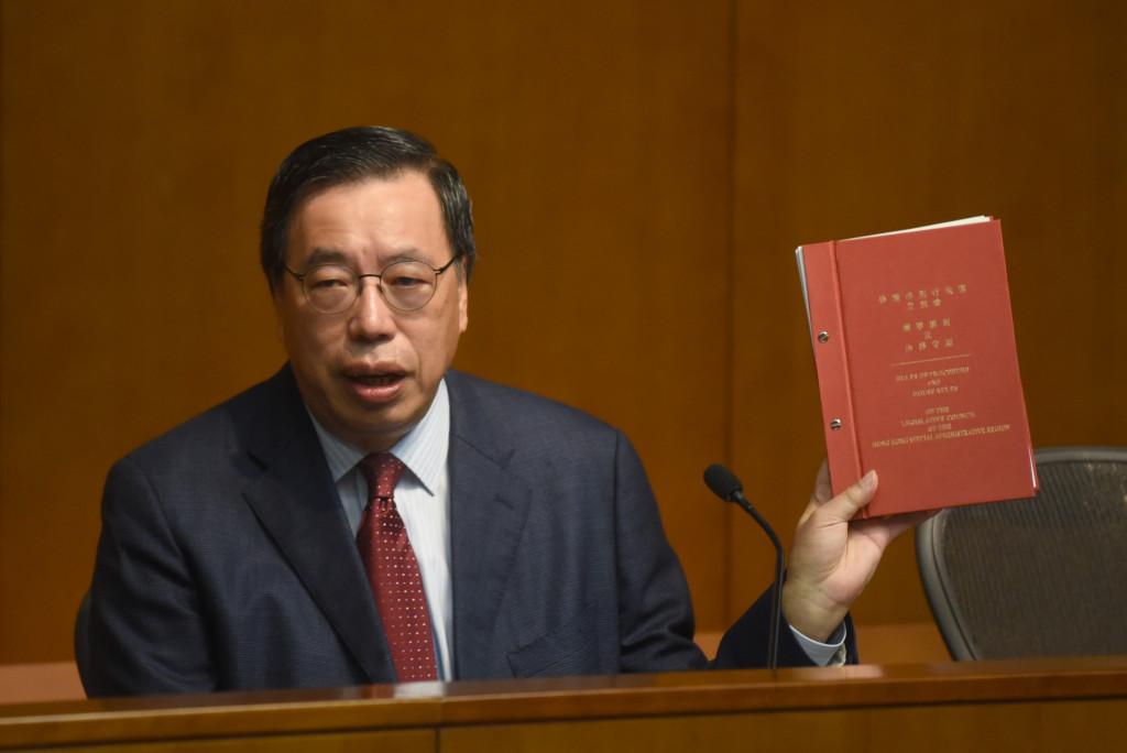 Andrew Leung Rules of Procedure Legco