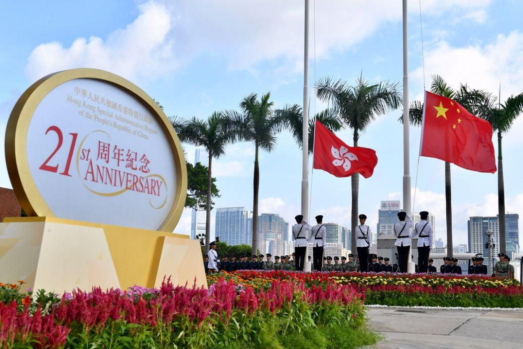 july 1 handover bauhinia square flags
