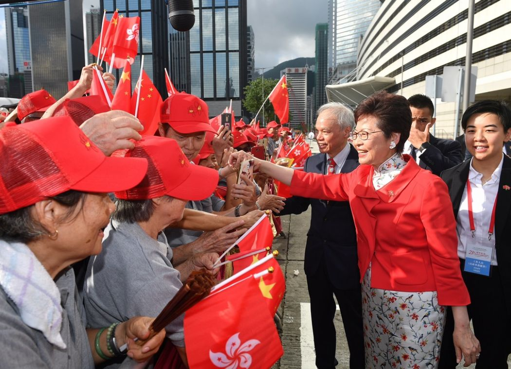 july 1 carrie lam