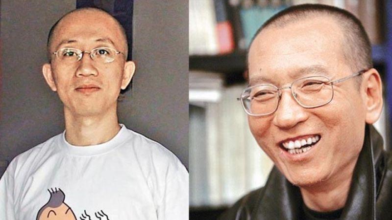 Hu Jia Liu Xiaobo