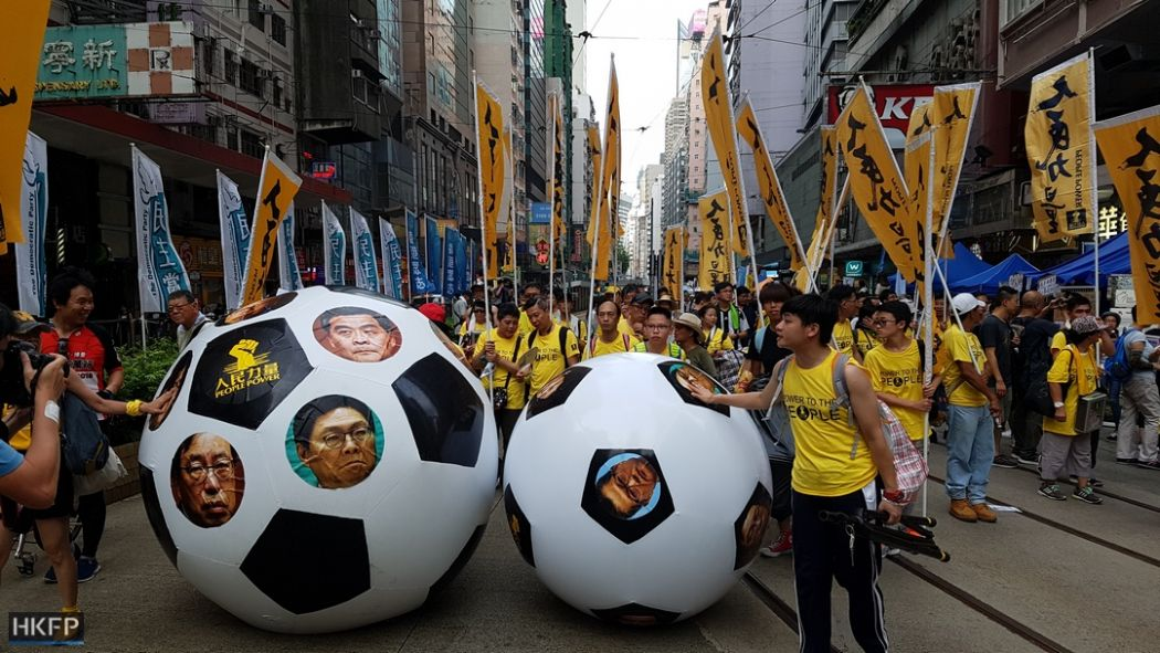 people power football protest july 1