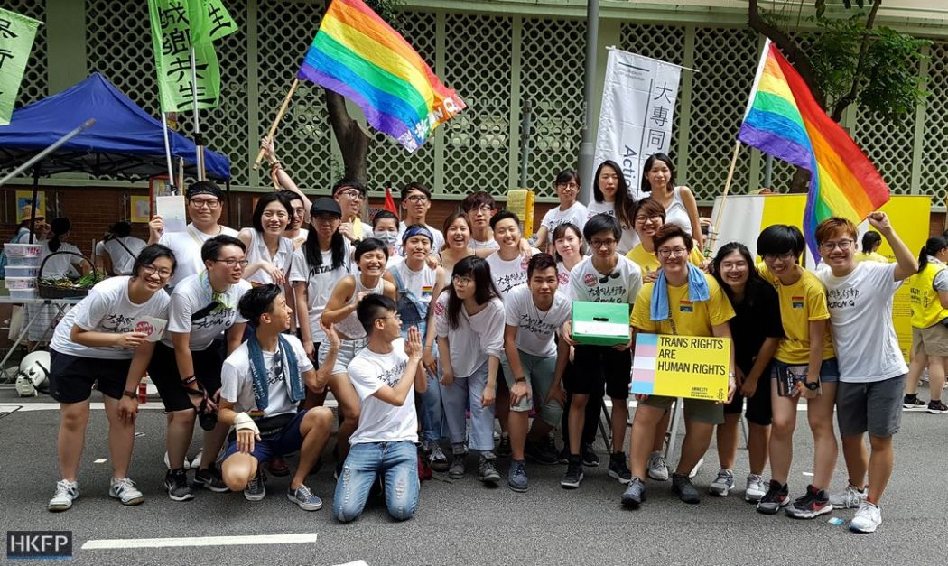 lgbtq trans gay amnesty july 1