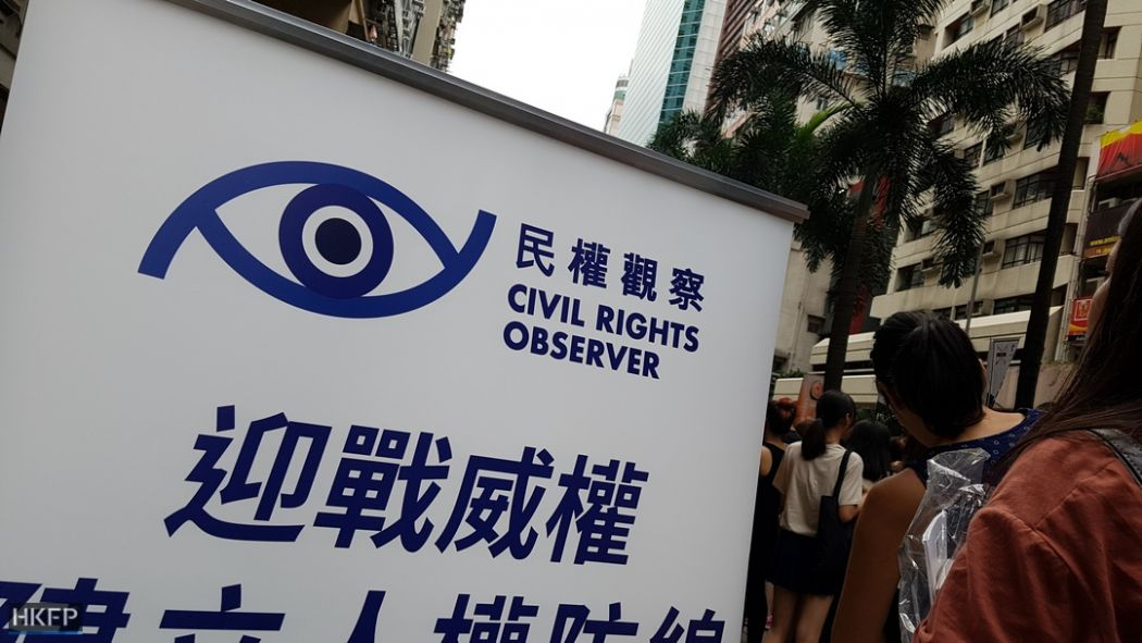 civil rights observer