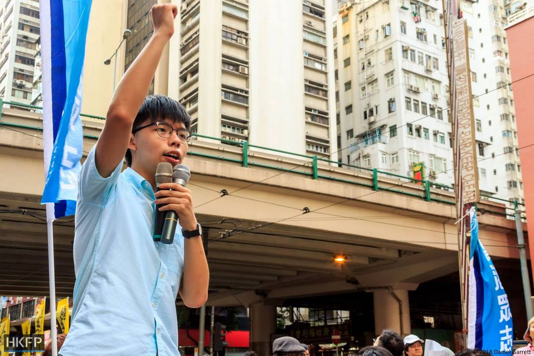 joshua wong july 1 protest democracy