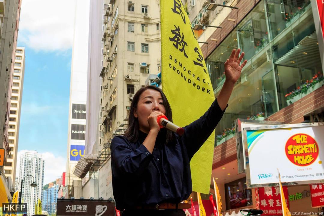 Lau Siu-lai july 1