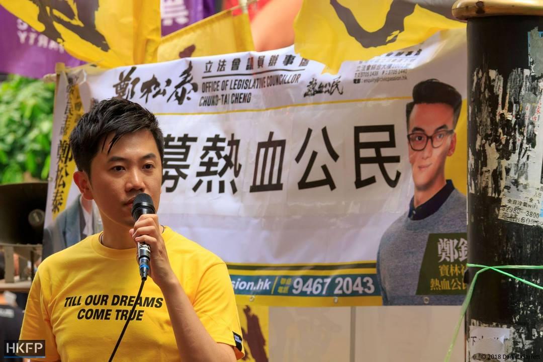 Cheng Chung-tai july 1