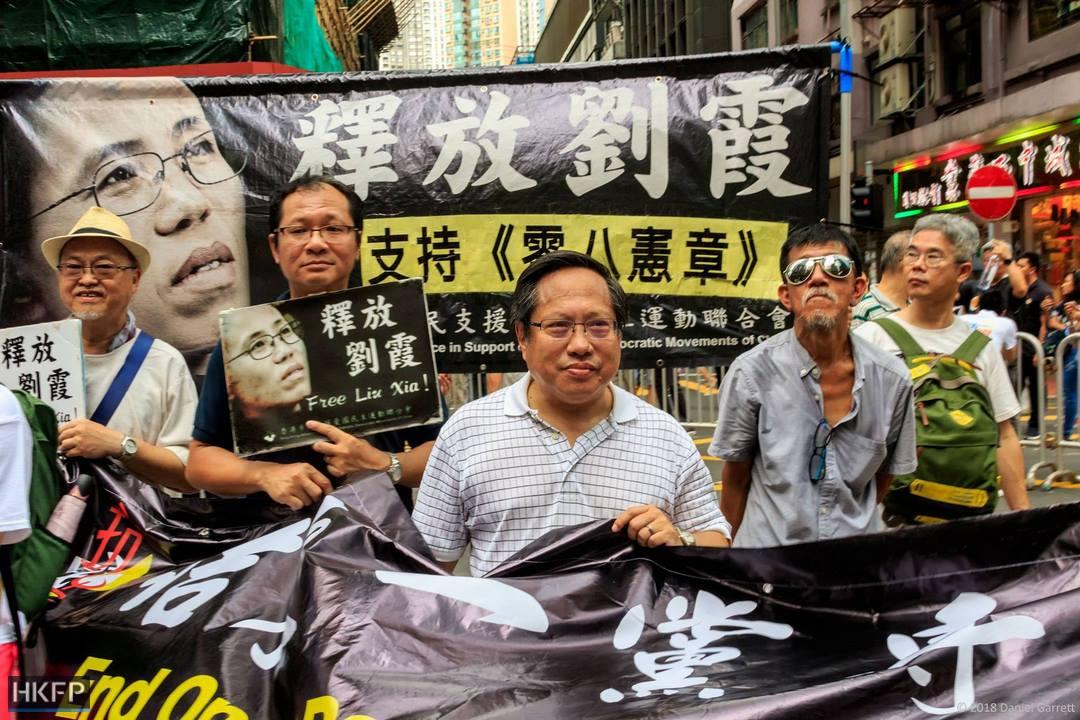 Albert Ho liu xia july 1