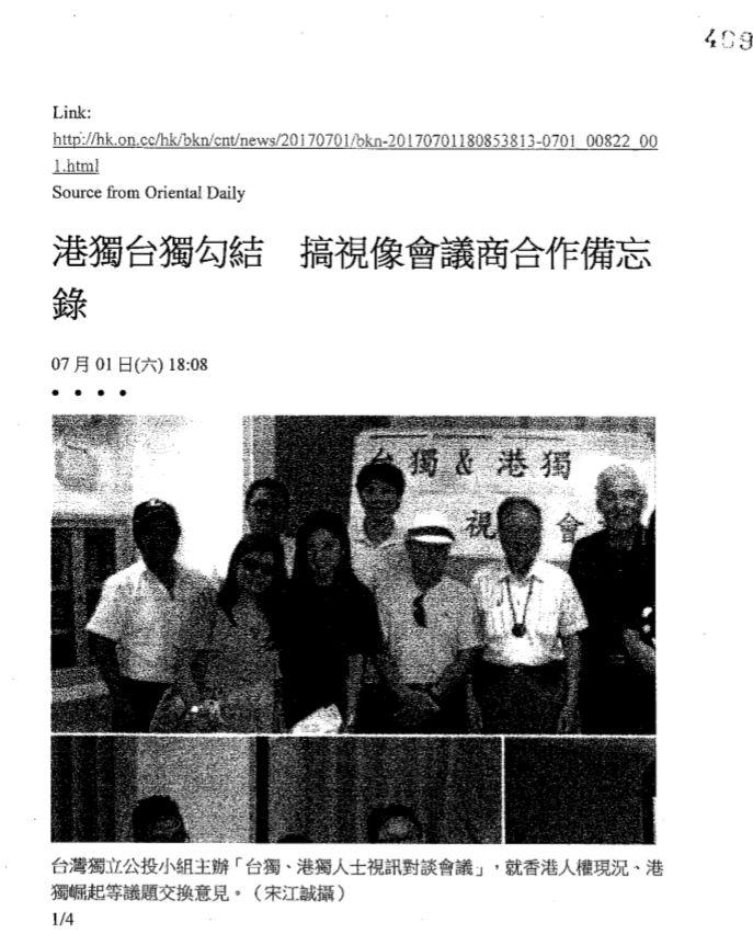 HKNP news report