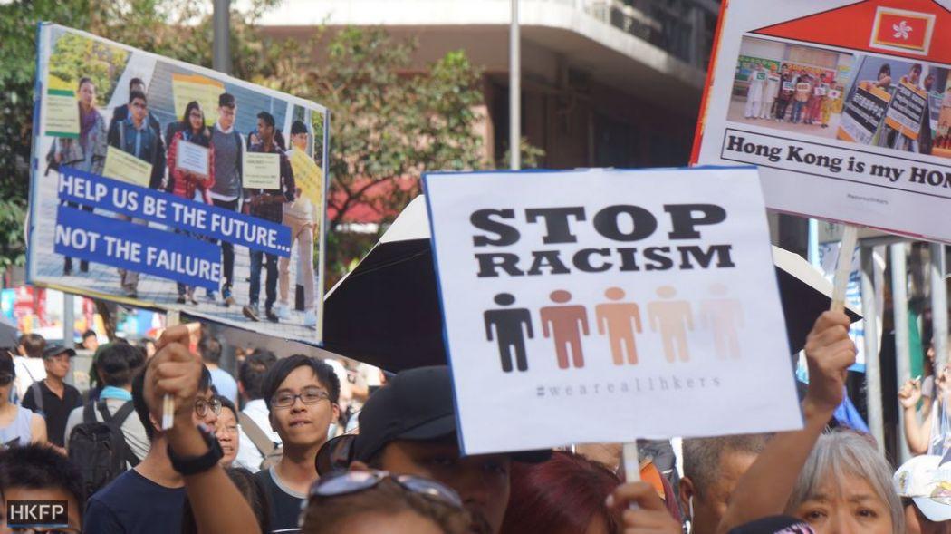 racism ethnic minority minorities july 1 diversity