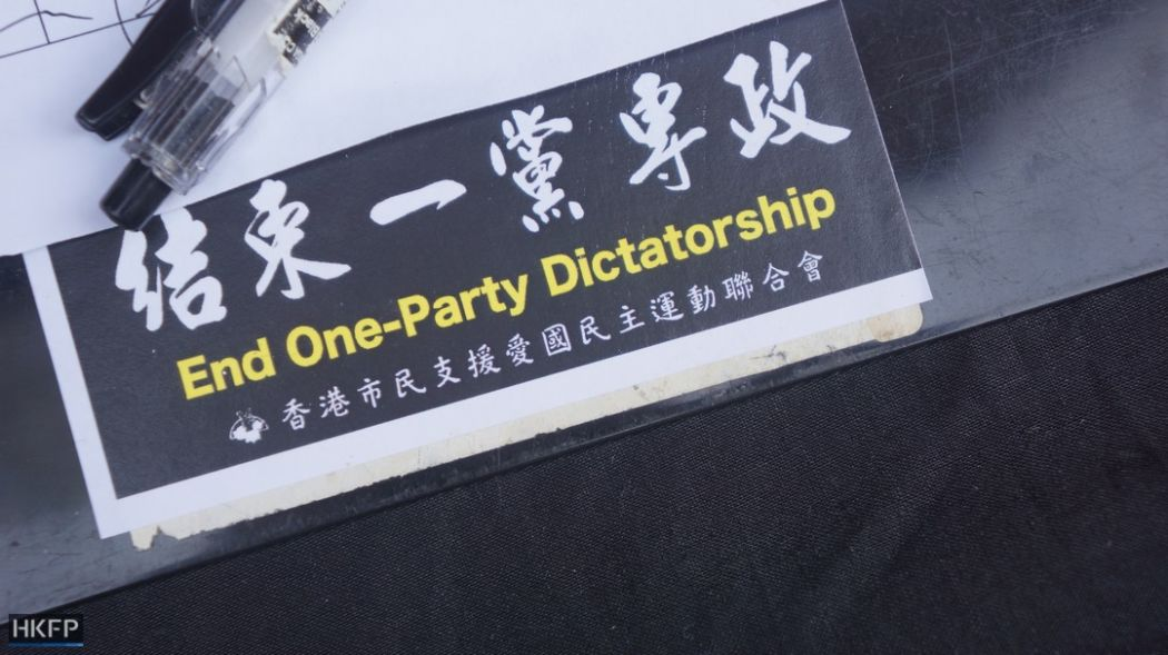one party rule protest july 1 dictatorship