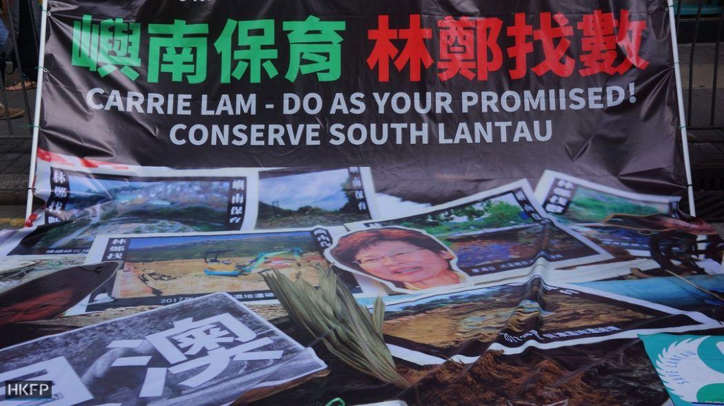 save lantau green july 1 democracy rally protest march