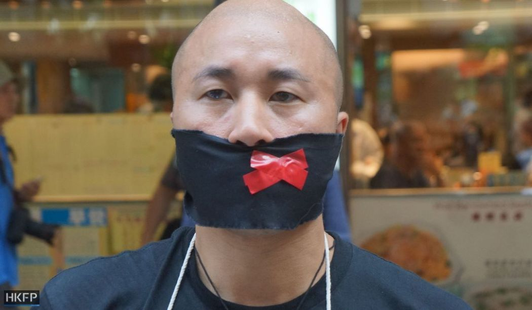 free speech censorship july 1 protest