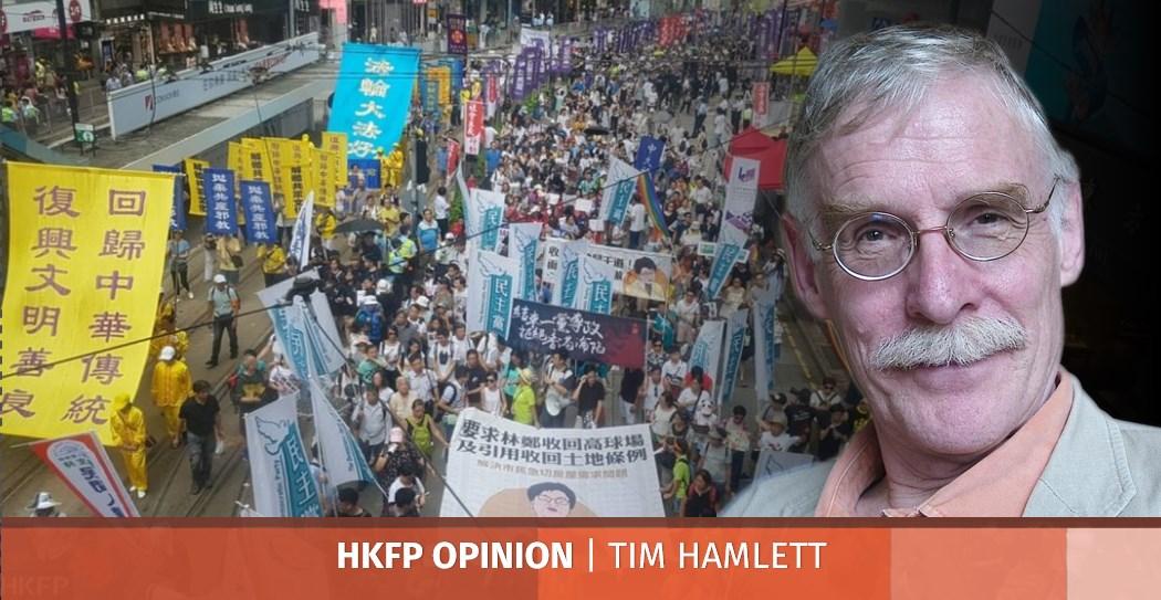 Tim Hamlett July 1 2018 democracy rally