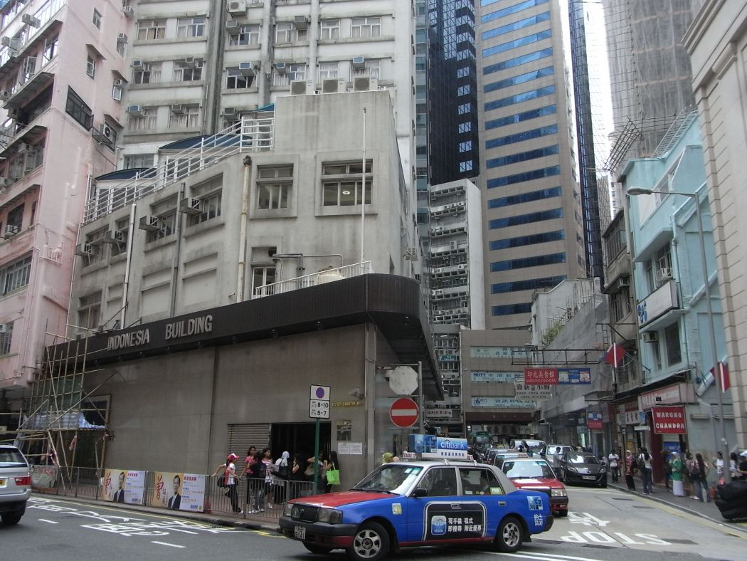 Hong Kong Indonesian consulate