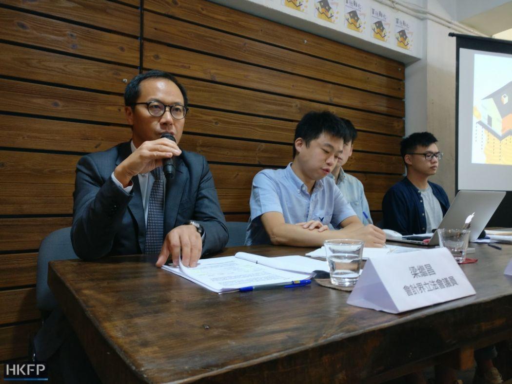 Kenneth Leung