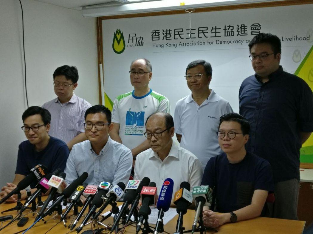Frederick Fung ADPL members