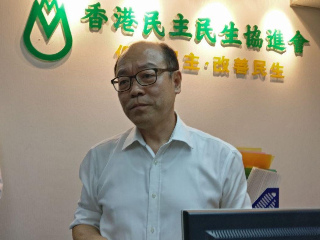 Frederick Fung ADPL