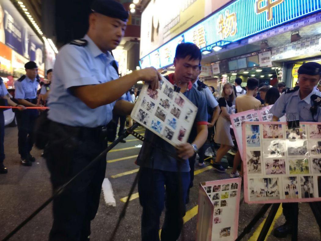 Mong Kok pedestrian zone police