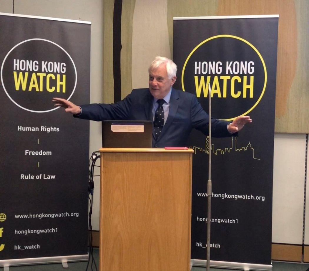 Chris Patten Hong Kong watch london