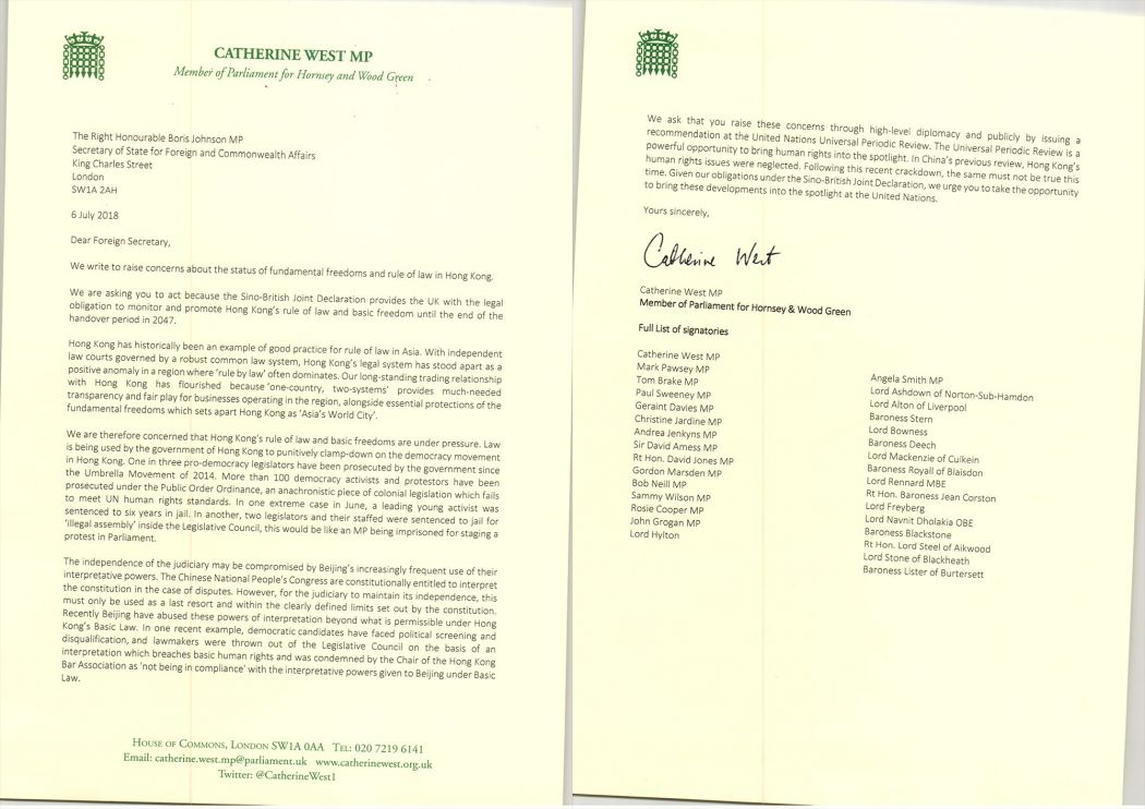 Letter from MP Lords