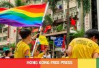 lgbt protest july 1