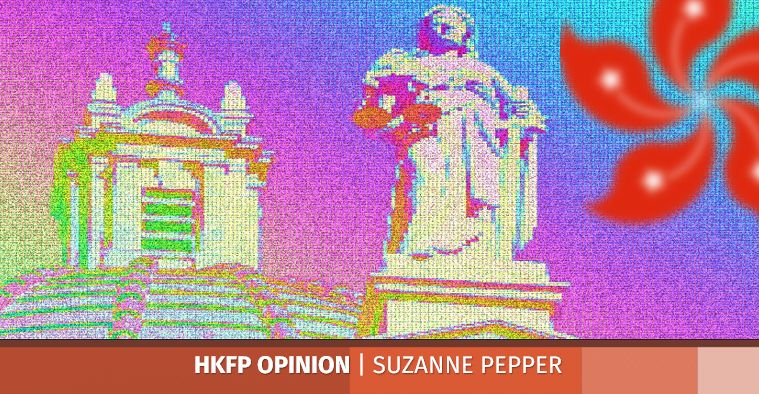 suzanne pepper courts justice