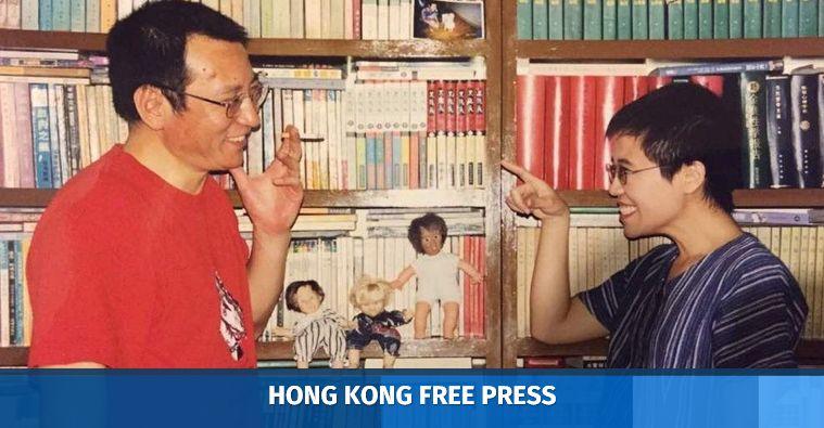 Liu Xiaobo Liu Xia