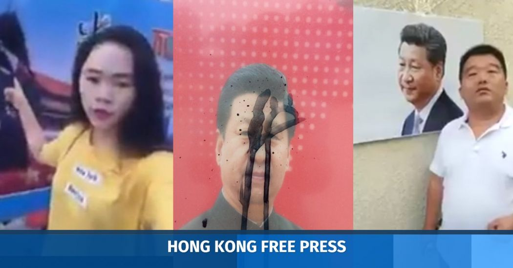 xi jinping ink protest
