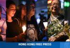 liu xiaobo year anniversary admiralty tamar (6)