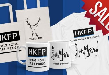 hong kong free press merchandise store gear (1)