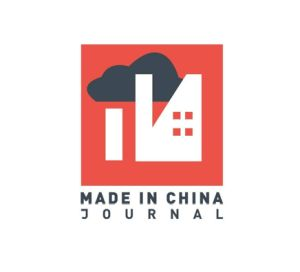 Made in China Journal