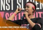 Eni Lestari migrant domestic worker movement
