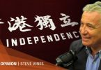 Hong Kong National Party Hong Kong Independence