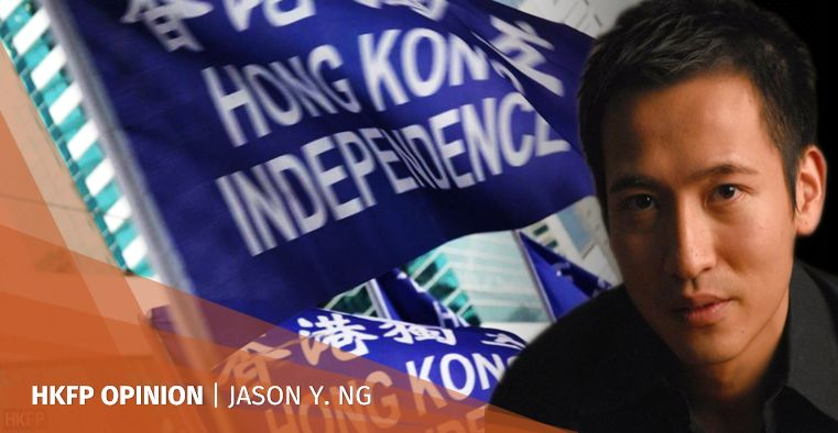 independence Hong Kong National Party Andy Chan
