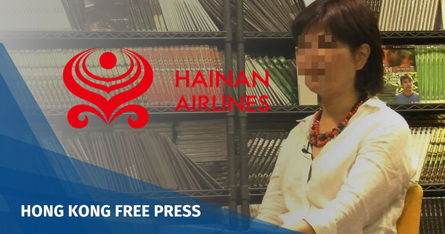 Lam Suk-ching hainan airlines feature image