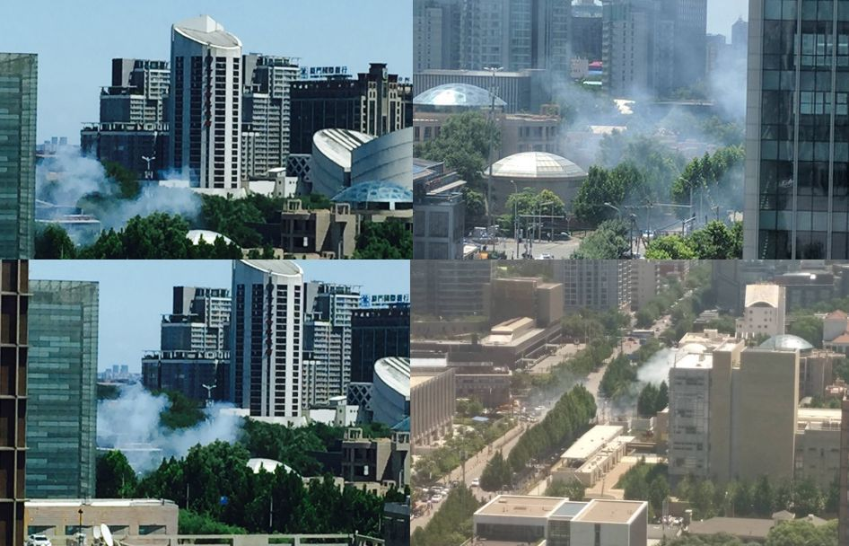 Explosion outside US embassy in China